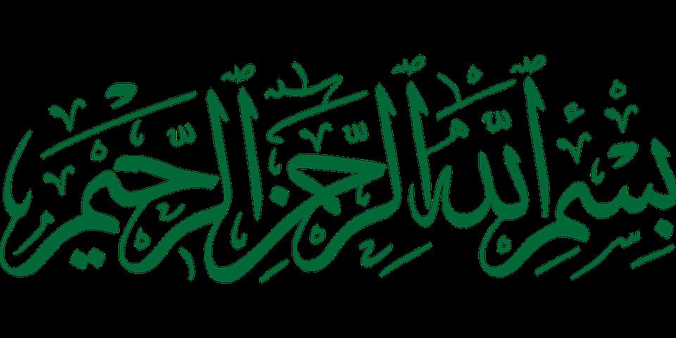 bismillah-910299_960_720