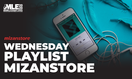 Wednesday Music Playlist Mizanstore #1