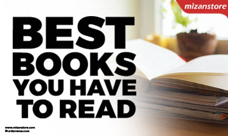 Rekomendasi: Best Books You Have to Read